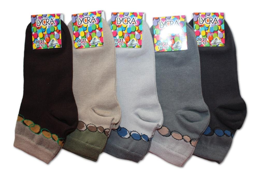 Popis. Příjemné a kvalitní chlapecké ponožky s lycrou ve výhodném balení 3  párů. 206eb7ad72