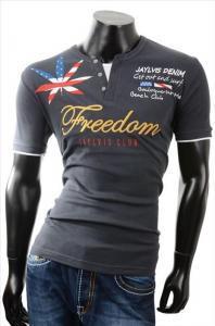 Pánské tričko EU p-tr29gr